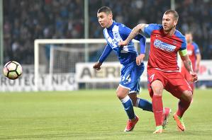 EXCLUSIV | A făcut alegerea potrivită? Impresarul lui Screciu a dat răspunsul în privinţa transferului verii! Ce alt club important l-a mai dorit pe tânărul fotbalist oltean