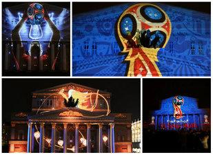 FOTO | Cum arată afişul oficial al Cupei Mondiale din Rusia