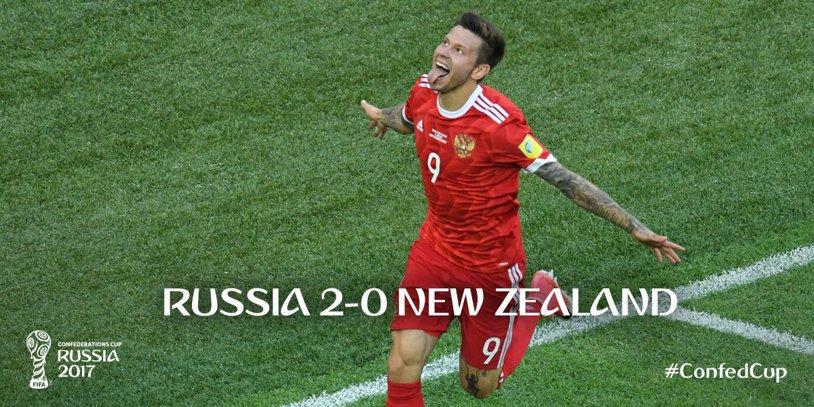 Start în Cupa Confederaţiilor! Rusia a învins Noua Zeelandă în meciul de deschidere