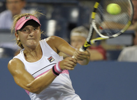 Irina-Camelia Begu s-a calificat în sferturile de finală ale turneului de la Seul