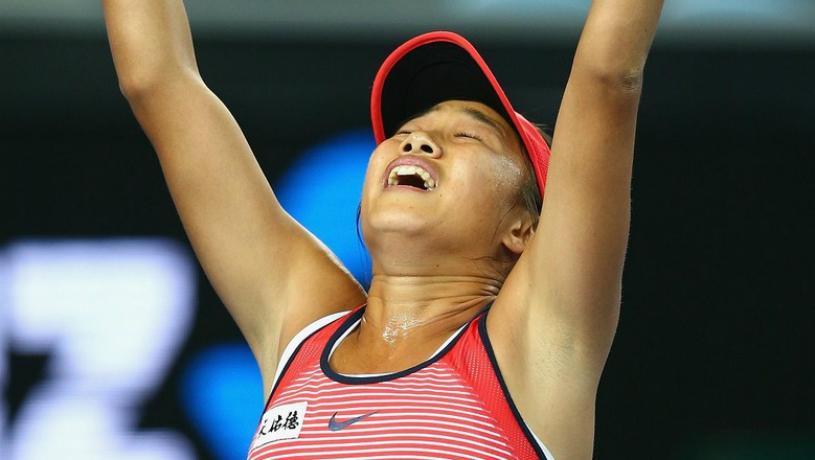De necrezut! Anonima care a eliminat-o pe Simona Halep s-a calificat în sferturi la Australian Open