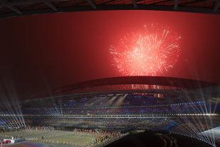 IMAGINEA ZILEI   Ceremonia de închidere a Jocurilor Olimpice pentru juniori