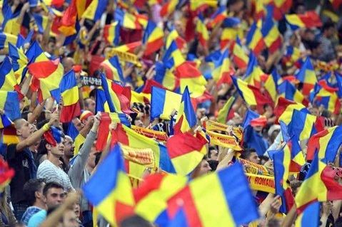 Proiect de lege | Imnul României se va intona la toate competiţiile naţionale