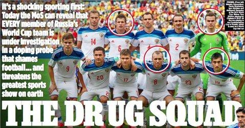 """Scandalul care aruncă o pată imensă asupra fotbalului! Întreg lotul Rusiei de la CM 2014, anchetat pentru dopaj! """"FIFA a negat prea mult timp că nu are o problemă!"""""""