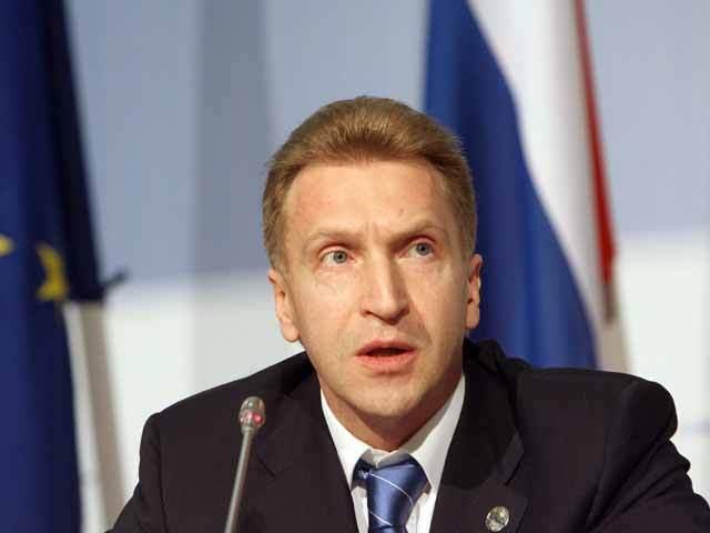 Конкурентоспособность России страдает из-за перегруженности министерств РИА ФедералПресс