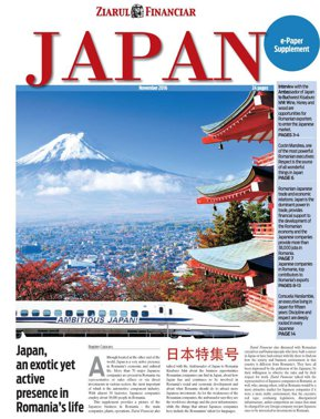 E-Paper: Japan, an exotic yet active presence in Romania's life