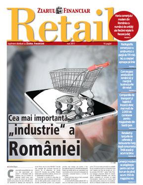 E-Paper Retail 2017