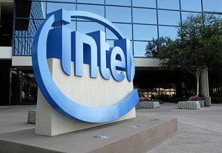 Intel preia compania de servicii de securitate informatică McAfee pentru 7,7 miliarde dolari