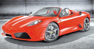 Ferrari a inmatriculat in ianuarie masini de 1,5 mil. euro