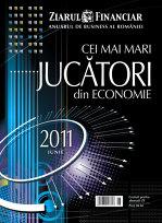 Anuarul va apărea pe 28 iunie 2011 la chioşcuri şi va fi gratuit pentru abonaţi
