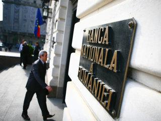 Businessul contrazice BNR: Scăderea dobânzii este vitală pentru relansarea consumului