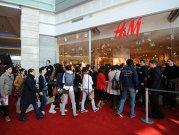 H&M va lansa o nouă colecţie de designer şi s-a asociat cu o casă de modă de lux din Franţa, dar cu rădăcini japoneze