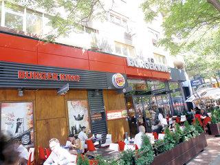 Burger King pleacă din România