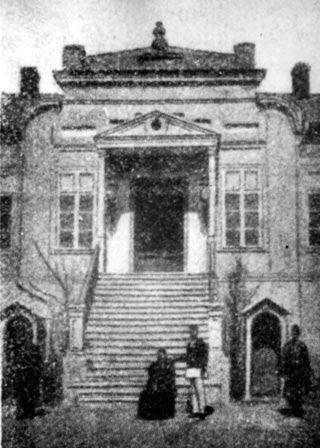 Vechiul Palat Cotroceni