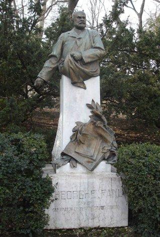LUMEA ROMANEASCA LA 1900 / Traseismul in politica la sfarsitul secolului al XIX-lea. Cazul Gheorghe Panu