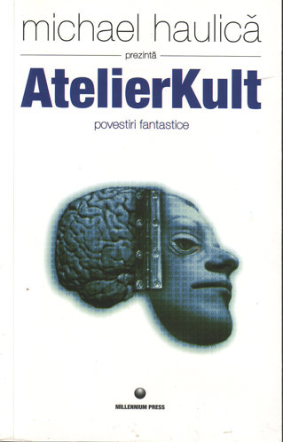 COLECTII/ Atelier Kult si povestirile fantastice