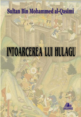 Prima traducere din literatura Golfului în limba română/ de Gabriel Biţună