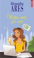 """Alexandra Ares: """"Publicul cititor din România este mai omogen din punct de vedere rasial şi cultural decât cel din SUA""""/ de Andra Rotaru"""