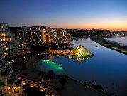 Cum arată cea mai mare piscină din lume - GALERIE FOTO
