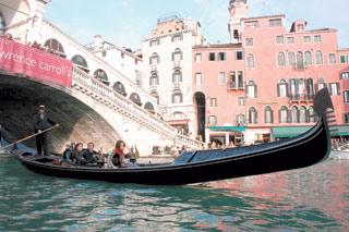 Povestile Venetiei