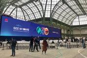 Care este legătura dintre un gigant chinez din domeniul tehnologiei şi unul dintre cele mai romantice şi fotogenice oraşe din Europa?