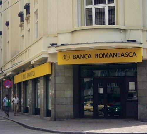 Imaginea articolului EximBank achiziţionează Banca Românească