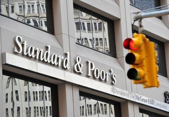Imaginea articolului Standard & Poor's a reconfirmat ratingul de ţară al României la BBB- şi perspectiva stabilã