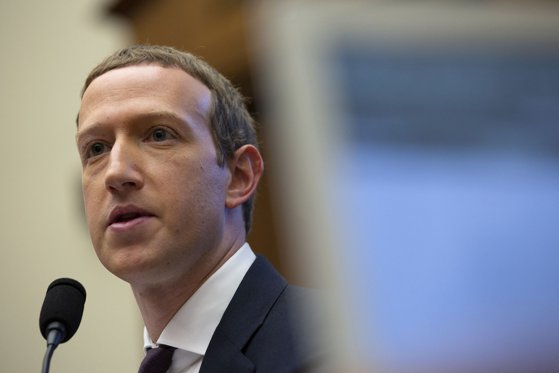 """Imaginea articolului Profit peste aşteptări pentru Facebook. Mark Zuckerberg spune că 2020 ar putea fi un """"an foarte dificil"""" pentru reţeaua socială"""