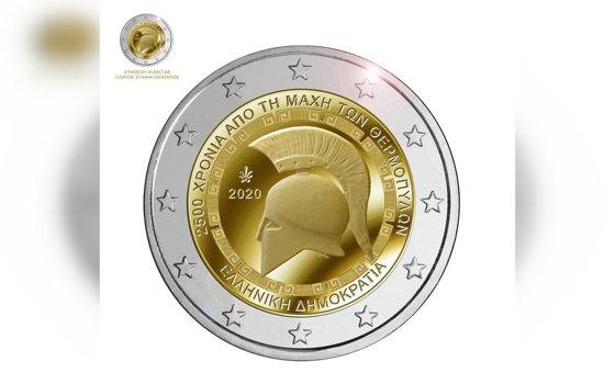 Grecia a lansat moneda de 2 euro care comemorează Bătălia de la Termopile