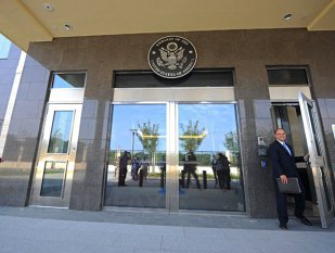 Ambasada Sua Dna Instituţie Vitală Numirile In Funcţii Să Se