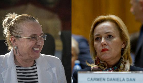 Imaginea articolului PROTESTUL din 10 august | Comisia de apărare, CONVOCATĂ pentru audierea ministrului de Interne, Carmen Dan, şi a prefectului Capitalei, Speranţa Cliseru