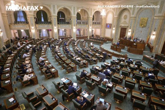 Imaginea articolului Senatul a suspendat şedinţa. PNL şi USR au părăsit sala din cauza unui proiect iniţiat de Iordache
