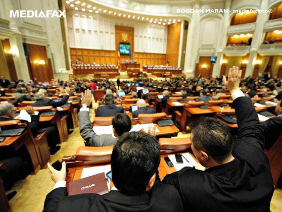 Imaginea articolului Proiectul de lege care sporeşte atribuţiile Poliţiei, la vot final, miercuri, în Camera Deputaţilor