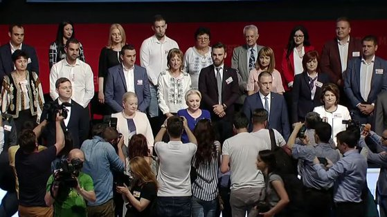 Imaginea articolului Ce prevăd modificările la statutul PSD care vor fi adoptate, sâmbătă, în Congresul extraordinar al partidului