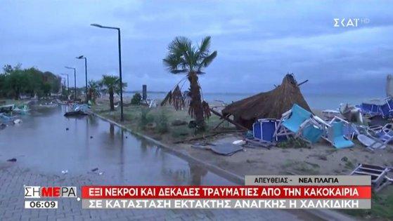 Imaginea articolului MAE, avertisment pentru românii care călătoresc în Grecia: Mai multe zone vor fi afectate de ploi torenţiale şi furtuni