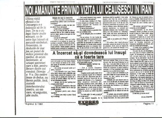 Imaginea articolului 18 decembrie 1989. Ziua în care Ceauşescu a ieşit pentru ultima oară din ţară şi misterul articolului din Scânteia Tineretului privind sfaturi pentru cei aflaţi la mare!