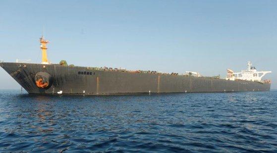 Imaginea articolului BREAKING | Iranul a capturat o navă în Golful Persic
