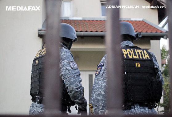 Imaginea articolului IPJ Iaşi confirmă oficial ancheta, după apariţia scrisorii în care este reclamat şeful Serviciului de Acţiuni Speciale