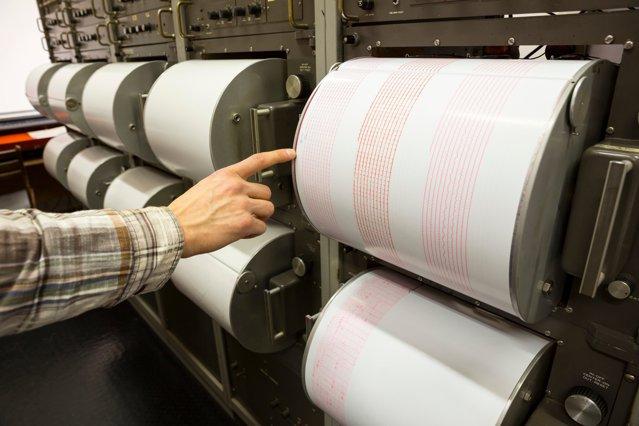 UPDATE: Cutremurul de 4 grade pe scara Richter în Vrancea|EpicNews