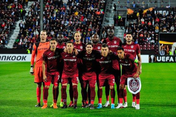 Imaginea articolului CFR Cluj nu a reuşit să umple arena la partida cu Lazio Roma. Cu ce sumă din bilete s-au ales ardelenii