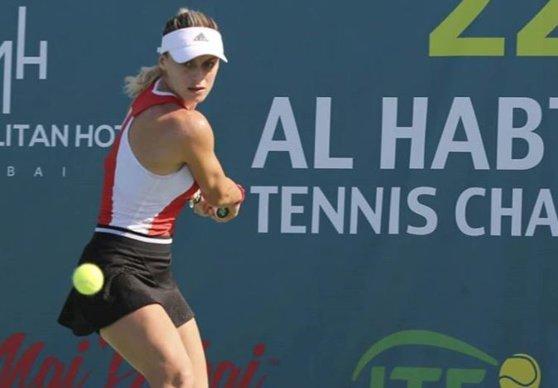 Imaginea articolului Ana Bogdan a câştigat turneul ITF din Dubai