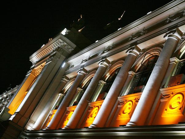 Universitatea din Iaşi