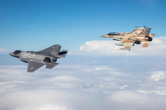 Imaginea articolului Israelul a efectuat un raid aerian în Fâşia Gaza, ca răspuns la un atac cu rachetă