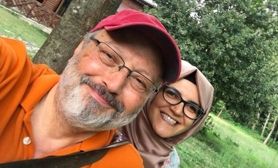 Imaginea articolului Logodnica jurnalistului Jamal Khashoggi a refuzat invitaţia lui Donald Trump de a merge la Casa Albă