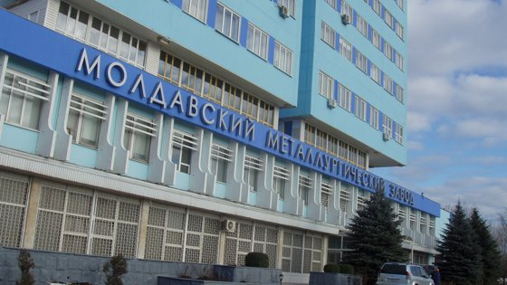 Imaginea articolului Scurgere radioactivă la Uzina Metalurgică de la Râbniţa, la 200 de km de România. Nivelul radiaţiei în zonă ar depăşi norma admisă