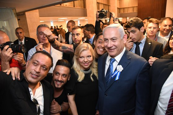 Imaginea articolului Soţia premierului israelian Benjamin Netanyahu a recunoscut că a folosit fonduri guvernamentale în mod abuziv. Sara Netanyahu nu va merge la închisoare
