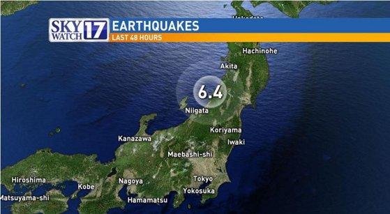 Imaginea articolului ALERTĂ de tsunami în Japonia, după un cutremur de 6,4 grade