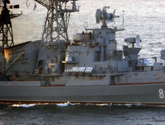 """Imaginea articolului Incident în Marea Neagră: """"Situaţia periculoasă"""" creată de un distrugător rus în timpul unui exerciţiu militar americano-ucrainean"""