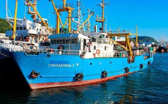 Imaginea articolului Coreea de Nord a reţinut echipajul unei ambarcaţiuni ruse de pescuit