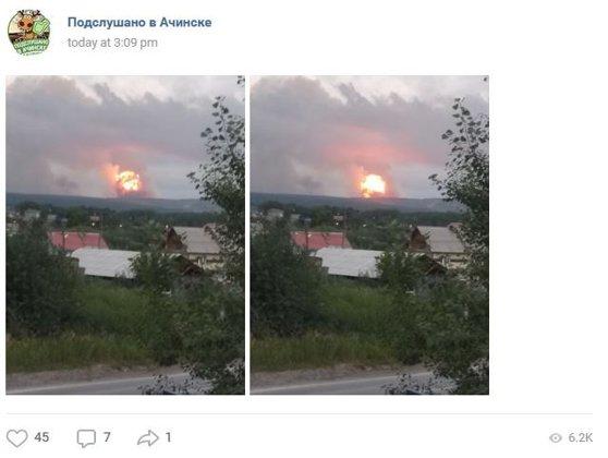 Imaginea articolului Bilanţul exploziilor de la un depozit de armament din Rusia a ajuns la un mort, 40 de răniţi